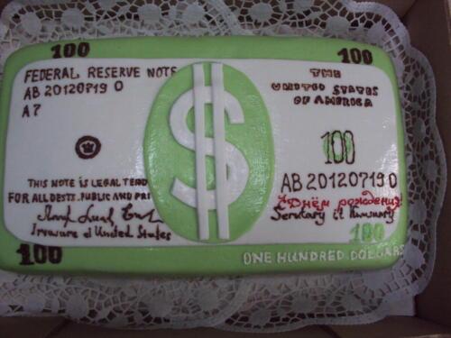 № 6. Цена за 1 кг. -900 руб.